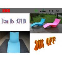 China Modern Colorful Poolside Lounge Chairs Outdoor Furniture Polyethylene Materials wholesale