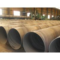 China Hot Dipped Galvanized API 5L Steel Pipe For Water Supply , Large Diameter API 5L X60 Pipe wholesale