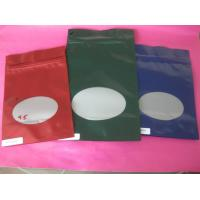 China Customized PET / AL / PE Pet Food Pouch, Stand up Bag, Bottom Gusset, Side Gusset wholesale