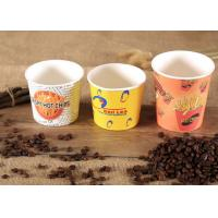 China Custom Printed Disposable Paper Cups For French Fries Eco Friendly wholesale