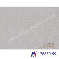 China Exquisite Color Adhesion Decorative Wall Film PVC Material Decorate Line And Board wholesale