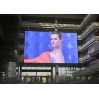China RGB Waterproof Outdoor Advertising LED Display Screen With P5 Epistar Chip wholesale