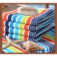Buy cheap Hot Selling!!!China Manufacturer Beach Towel super Absorbent microfiber from wholesalers