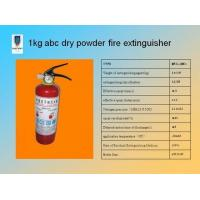 Buy cheap 1 Kg Dry Powder Fire Extinguisher from wholesalers