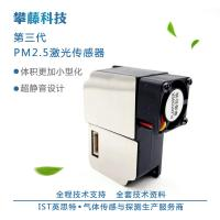 Buy cheap Free shipping Climbing technology G3 PMS3003 pm2.5 laser dust sensor high from wholesalers