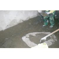 Quality Non Toxic K11 Slurry , Wall Waterproof Agent Concrete Polymer for sale