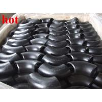 China b16.9 90 degree butt weld seamless carbon steel elbow ASTM a234 wpb pipe fittings on sale