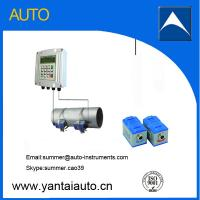China Easy operating digital ultrasonic flow meter wholesale