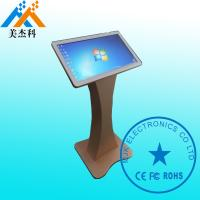 Buy cheap Windows OS Free Standing Kiosk High Resolution 1920 * 1080P For Hotel from wholesalers