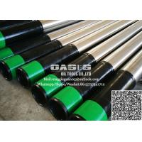 Buy cheap Pipe Base Screen Are Used for Deep Water Well/Oil Field Application from wholesalers