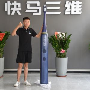 China Toothbrush 3D Printing Prototype Service , Rohs 3D Resin Printing Service wholesale
