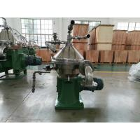 Buy cheap Low Noise Centrifugal Oil Water Separator With Stationary Centripetal Pump from wholesalers