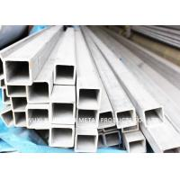 China 2507 Duplex Stainless Steel Pipe / Stainless Steel Seamless Tube Free Sample on sale