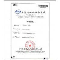 GENEX DIGITAL CO.,LTD. Certifications