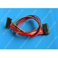 Buy cheap Red SATA Data Cable Slimline SATA To SATA Female / Male Adapter With Power from wholesalers