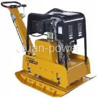 China Plate Compactor (CNP-330) wholesale