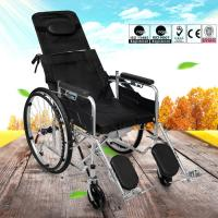 China Adjustable Lightweight Manual Wheelchair Spray Steel Material 20kg wholesale