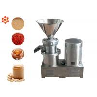 China 80kg Capaciy Automatic Food Processing Machines Peanut Cereal Grinding Machine wholesale