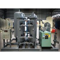 China Small Industrial Nitrogen Generator High Purity Nitrogen Production N2 Plant on sale