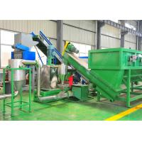 China SUS304 Waste HDPE Plastic Bottle Crushing Washing Recycling Machine Line With SKD - 1 Knife on sale