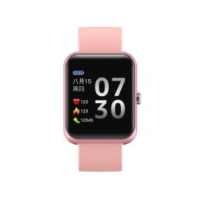 China Blood Pressure Monitor, Blood oximeter, Heart Rate Monitor, Waterproof S20, Compatible with iPhone/Android Phones wholesale