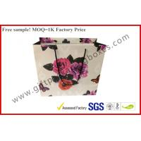China Cotton Handles Custom Paper Gift Bags , Offset Printing Paper Hand Bags wholesale