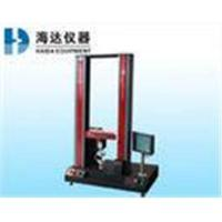 China Computre control Ultimate Tensile Strength Testing Machine wholesale