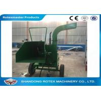 China Electric Diesel Engine Disc Wood Chipper Shredder For Making Wood Chips wholesale