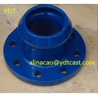 China EN124 Ductile iron pipe Fitting GGG500-7 on sale