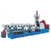China Parallel Co-rotating Twin Screw Module Extruder wholesale