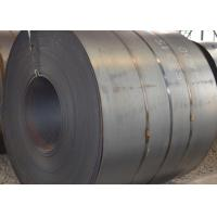 Buy cheap SG295 Hot Rolled Steel Coil Welding Cylinder Steel Technology JIS G3116 Standard from wholesalers