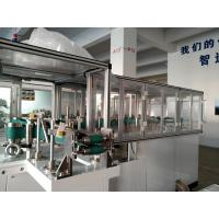 China Sanitary napkin and panty liner pads counting and stacking machine on sale