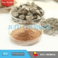 China Sodium Lignosulfonate SF-3 jufu chemcial wholesale