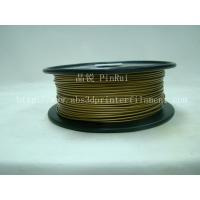 China Brass Metal 3D Printing Filament Good Gloss 1.75 Mm Filament For 3D Printer wholesale