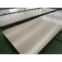 China ASTM A240 316L Stainless Steel Plates 3.0  - 16.0mm Thickness 1500 X 6000mm wholesale