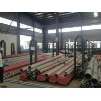 China DN10 - DN400 Round Stainless Steel Super Duplex Pipe Heat Resistant on sale