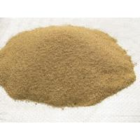 China animal feed grade Choline Chloride 60% powder wholesale