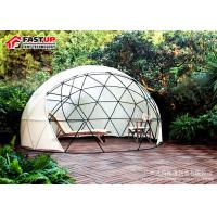Buy cheap Diameter 8 M Aluminum Frame Geodetic Dome Tents For Outdoor Gazebo from wholesalers