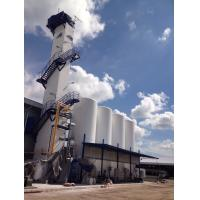 China Gas cryogenic air separation unit Bleaching Gas GOX GAN for Produce Oxygen and Nitrogen wholesale