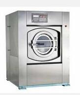 China Industrial Washing Machine wholesale