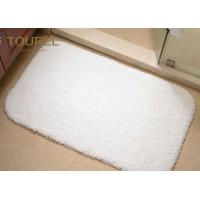 China Strong Water Sbsorption 32s Floor Bath Mats Plain Cotton White Color wholesale