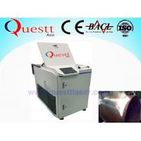 China Laser Rust Removal Equipment 200W Fiber Laser Cleaning Machine on sale