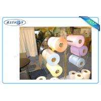 China Flower Packing Flushable Flame Retardant Non Woven Polypropylene Fabric Roll wholesale