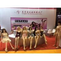 Dongguan City Xiegang Aifei Silicone Products Factory(AF Doll)