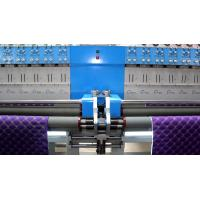 China Separate Quilting Sewing And Embroidery Machine For Making Curtains on sale