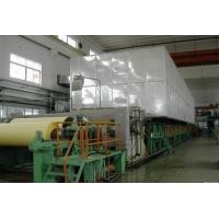 China 3200 High Strength Corrugated Paper Machine wholesale