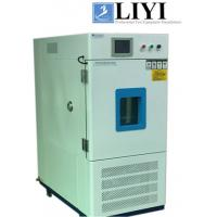 China High Low Temperature Humidity Test Chamber Precision Stainless Steel wholesale