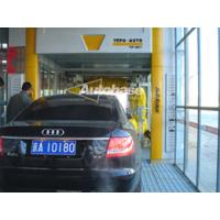 China Powerful high-pressure automatic car wash machine with 4KW water pump on sale