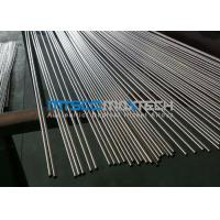 China X2CrNiMo17-12-2 1.4404 SS Fuild Instrument Tubing ISO 9001 / PED ASTM A269 / A213 wholesale