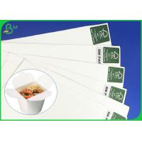 China Food Grade 300gram 350gram One Side PE Coated Paper For Making Food Boxes wholesale